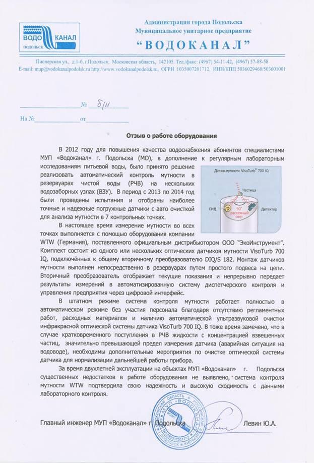 _podolsk_image011.jpg